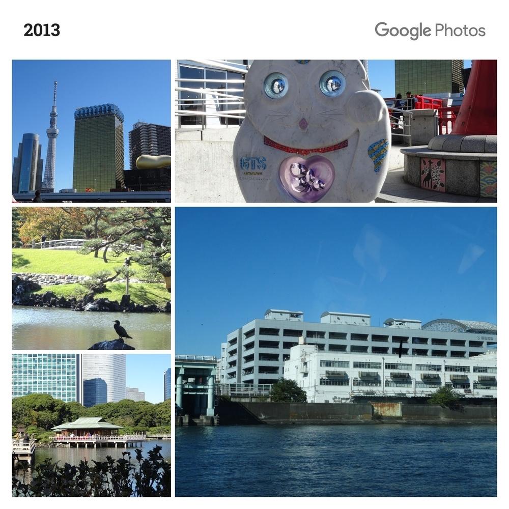 この日の思い出(2013-11-13)