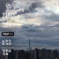 [Instaweather]WeatherShot(2019-11-11)