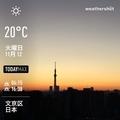 [Instaweather]WeatherShot(2019-11-12)