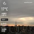 [Instaweather]WeatherShot(2019-11-13)