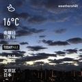 [Instaweather]WeatherShot(2019-11-15)