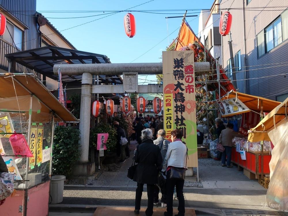 二の酉@巣鴨大鳥神社(2019-11-20)
