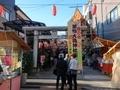 [東京][祭]二の酉@巣鴨大鳥神社(2019-11-20 14:46)