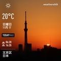 [Instaweather]WeatherShot(2019-11-17)