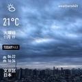 [Instaweather]WeatherShot(2019-11-19)