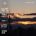 [Instaweather]WeatherShot(2019-11-20)