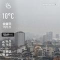 [Instaweather]WeatherShot(2019-11-22)