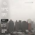 [Instaweather]WeatherShot(2019-11-24)