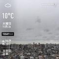 [Instaweather]WeatherShot(2019-11-26)