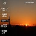 [Instaweather]WeatherShot(2019-11-30)