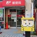 [東京][ポスト]池袋駅前郵便局(2019-12-08 14:57)
