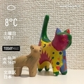 [Instaweather]WeatherShot(2019-12-07)