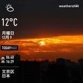 [Instaweather]WeatherShot(2019-12-09)