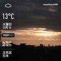 [Instaweather]WeatherShot(2019-12-10)