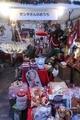 [東京][クリスマス]文京クリスマスマーケット(2019-12-14 16:40)