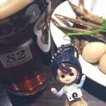 [フィギュア][お酒]82Ale House(2019012-21)
