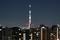 日本国旗をイメージした(2020-01-01 17:43)