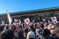 [東京]皇居一般参賀(2020-01-02 13:33)