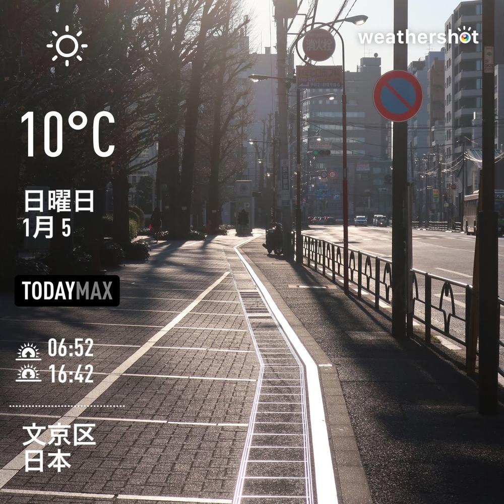WeatherShot(2020-01-05)