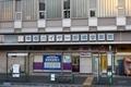 [東京][街角][建物]帝都ハイヤー新橋営業所(2020-01-11)