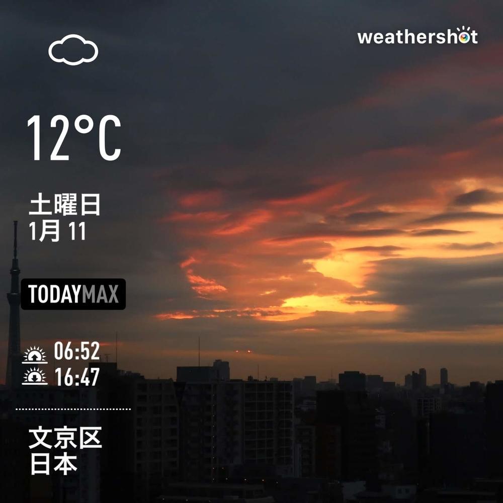 WeatherShot(2020-01-11)