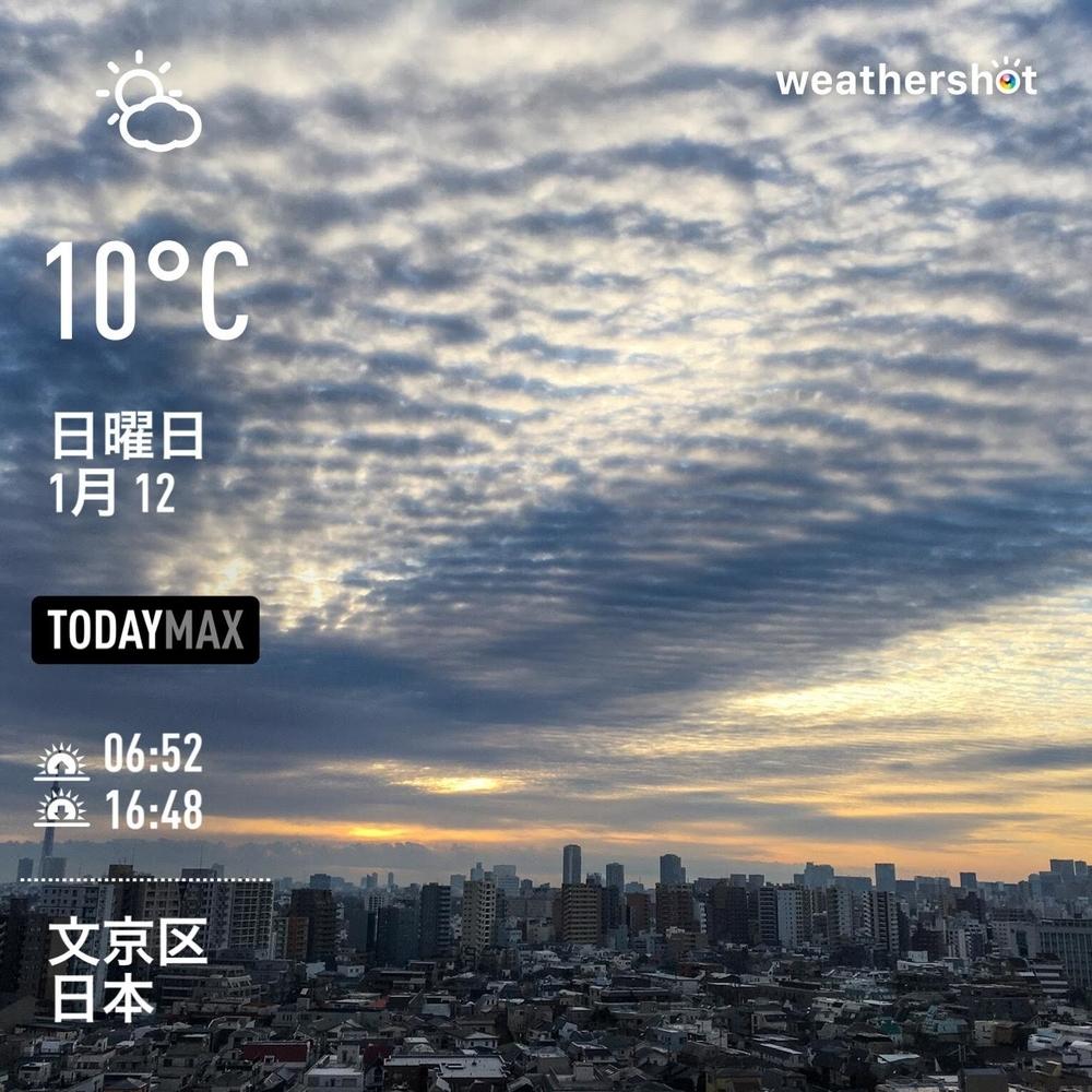 WeatherShot(2020-01-12)