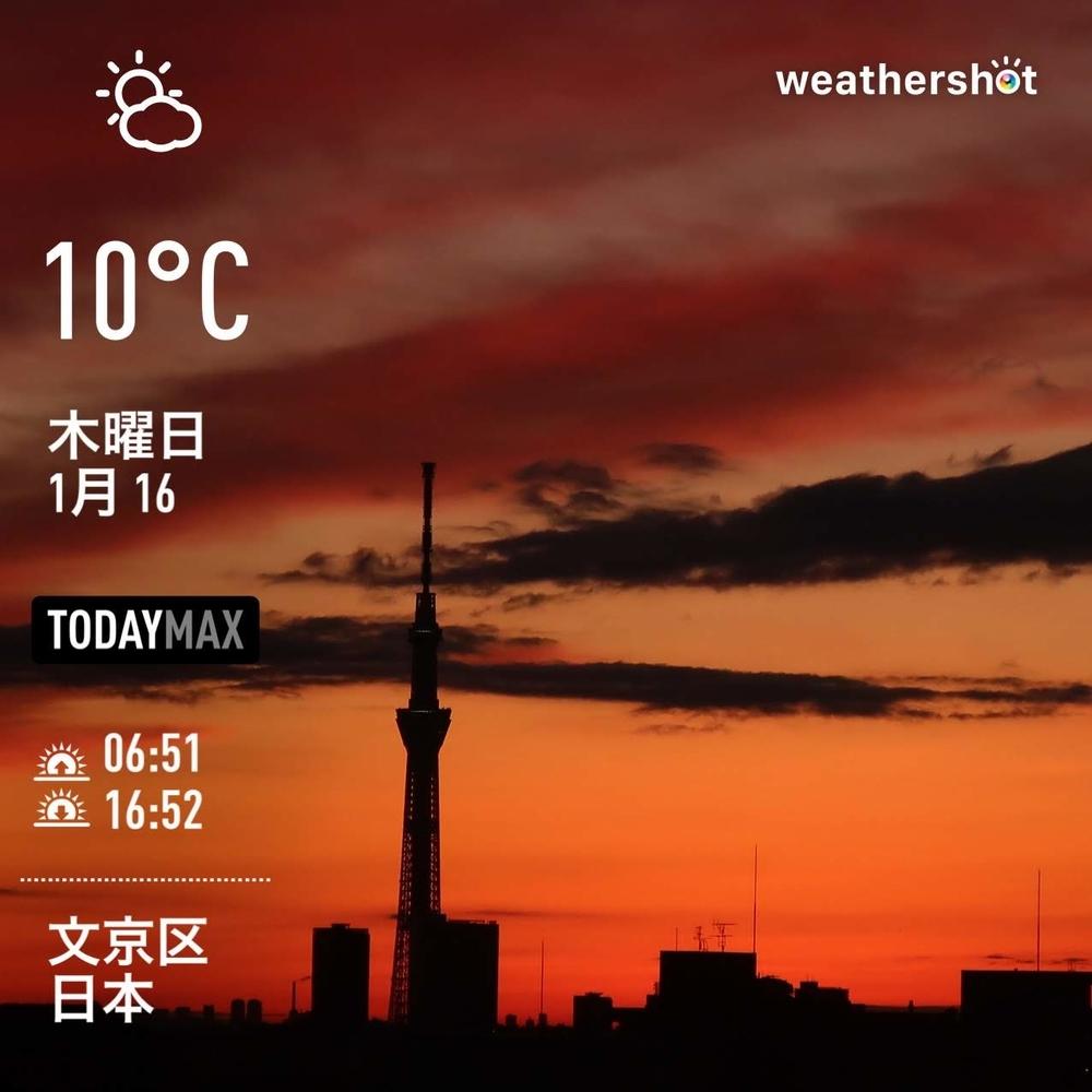 WeatherShot(2020-01-16)