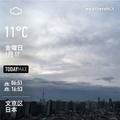 [Instaweather]WeatherShot(2020-01-17)