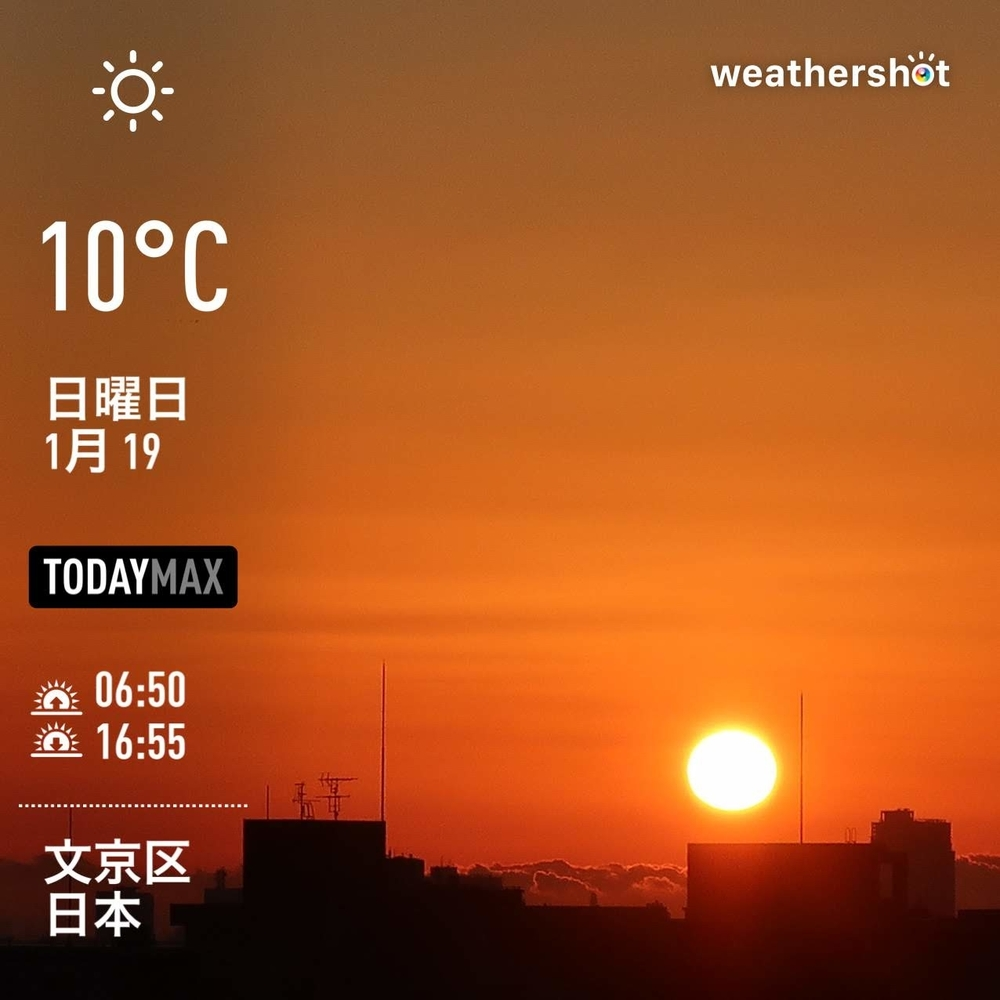 WeatherShot(2020-01-19)
