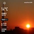 [Instaweather]WeatherShot(2020-01-20)