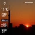 [Instaweather]WeatherShot(2020-01-21)