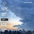 [Instaweather]WeatherShot(2020-01-24)