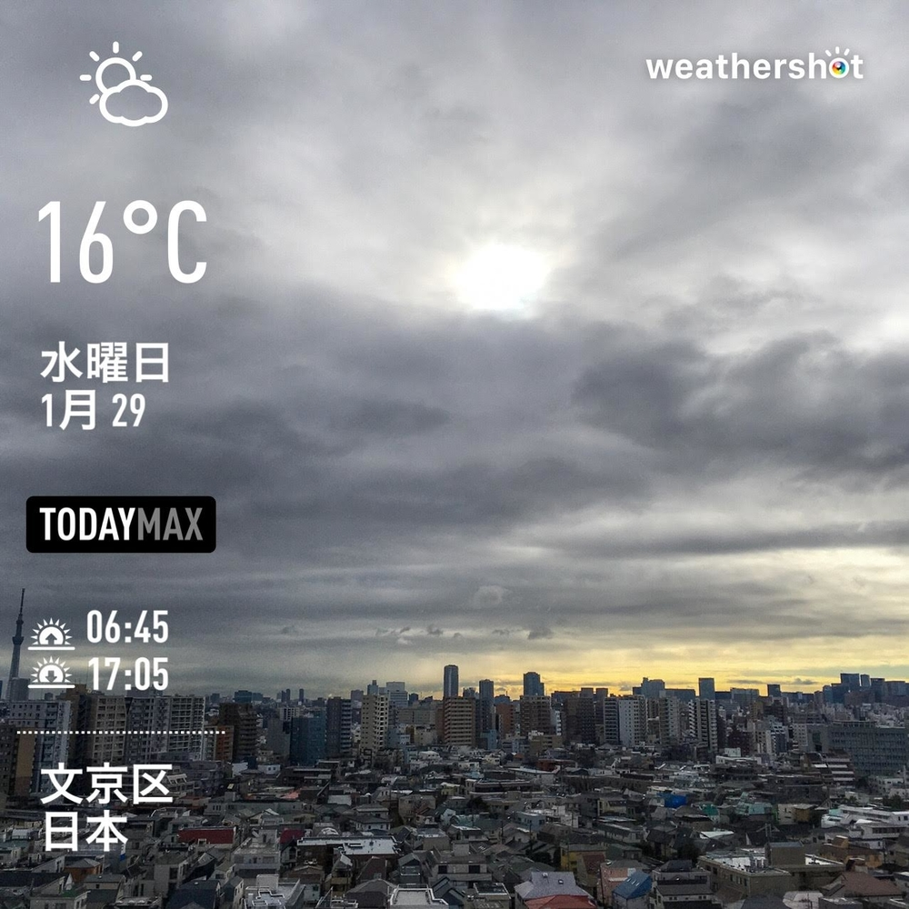 WeatherShot(2020-01-29)
