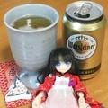 [お酒][ビール](2020-02-01)
