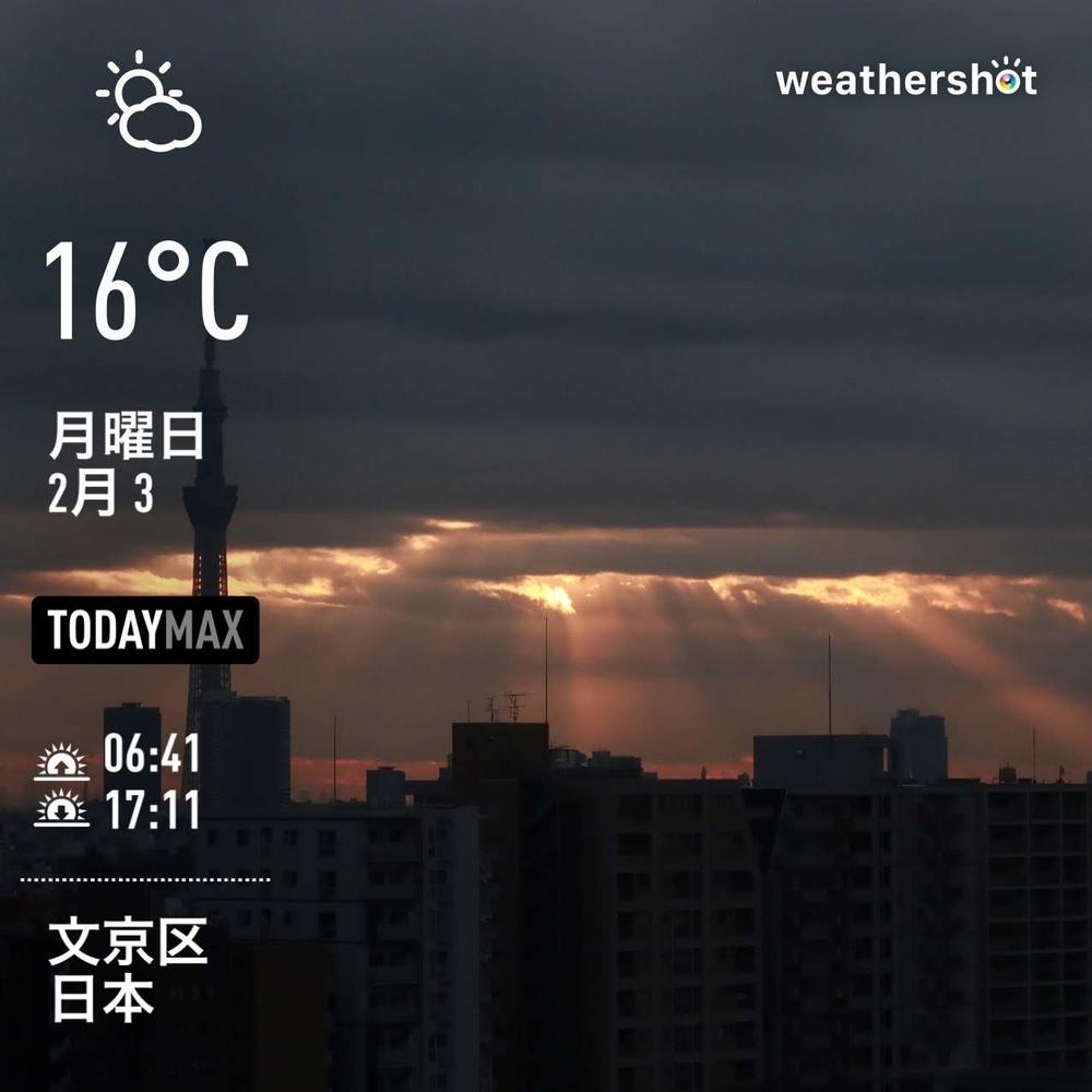 WeatherShot(2020-02-03)