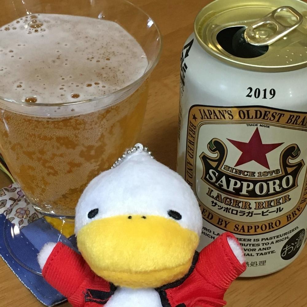 すがもんとビール(2020-02-07)