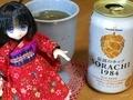 [お酒][ビール]伝説のホップSORACHI(2020-02-15)