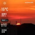 [Instaweather]WeatherShot(2020-02-14)