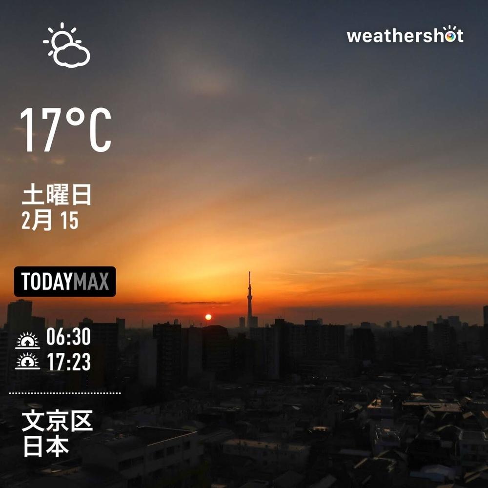 WeatherShot(2020-02-15)