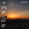 [Instaweather]WeatherShot(2020-02-15)