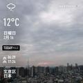 [Instaweather]WeatherShot(2020-02-16)