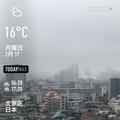 [Instaweather]WeatherShot(2020-02-17)