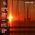 [Instaweather]WeatherShot(2020-02-18)