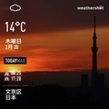 [Instaweather]WeatherShot(2020-02-20)