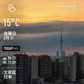 [Instaweather]WeatherShot(2020-02-21)