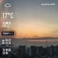 [Instaweather]WeatherShot(2020-02-22)