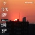 [Instaweather]WeatherShot(2020-02-23)