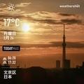 [Instaweather]WeatherShot(2020-02-24)