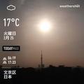 [Instaweather]WeatherShot(2020-02-25)