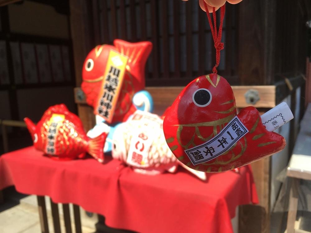鯛みくじ@川越氷川神社(2020-03-19)